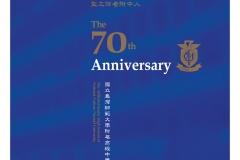 0324師大附中特刊_頁面_001